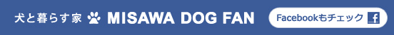 Facebook MISAWA DOG FAN